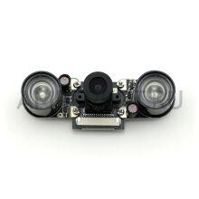 Камера ночного видения Raspberry Pi с ИК подсветкой
