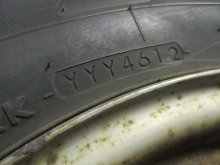 Автошина грузовая зимняя YOKOHAMA CY01
