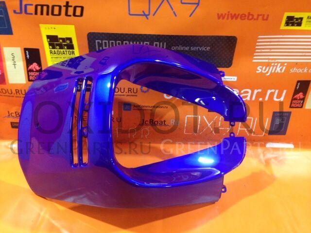 Разный пластик на HONDA lead90, синий