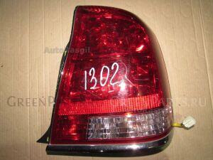 Стоп-сигнал на Toyota Crown Majesta UZS173 1UZFE 30-298