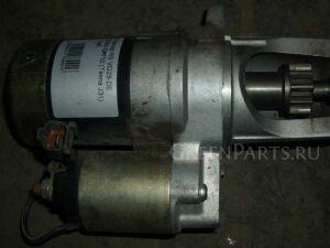 Стартер на Nissan Teana J31 VQ23-DE 233005Y710