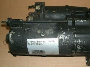 Стартер на Bmw 316i/318i 184E2