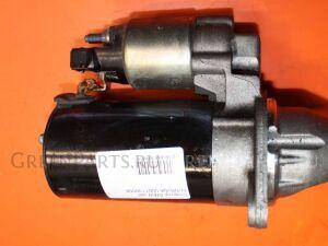Стартер на Bmw X1 E84 N20B20A