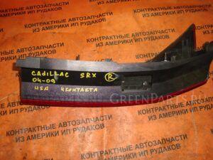 Стоп на <em>Cadillac</em> <em>SRX</em> LY7 4690 25936964