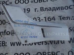 Обтекатель на HONDA RC35 VFR750F RC35E