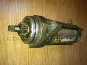 Стартер на HONDA Goldwing 1500 SE SC22-... SC22E-...