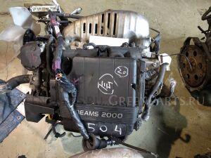 Двигатель на Toyota Chaser 1G-FE 6766283