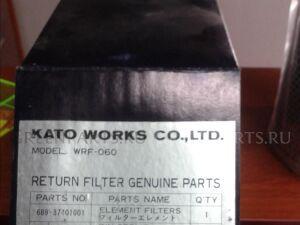 Фильтр гидравлический на KATO KATO