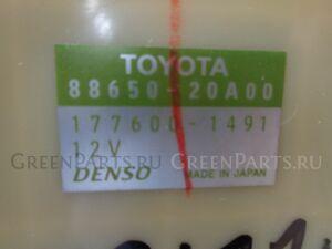 Электронный блок на Toyota Allion ZZT240 1ZZ 88650-20A00