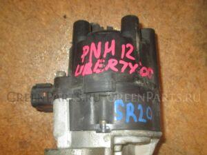 Трамблер на Nissan Liberty PNM12 SR20