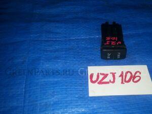 Кнопка на Toyota Land cruiser 100 UZJ100W, HDJ101K, HDJ100L, UZJ100L 2UZFE