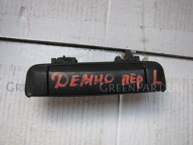 Ручка двери на Mazda Demio DW3W