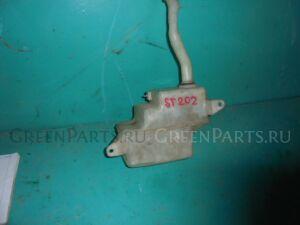 Бачок омывателя на Toyota ST202