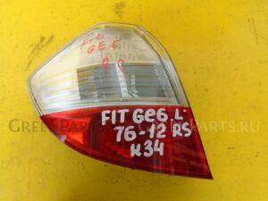 Стоп на Honda Fit GE6 7612