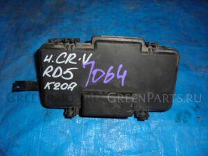 Блок предохранителей на Honda CR-V RD5 K20A