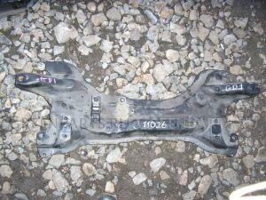 Балка подвески на Honda Fit GD1 L13A