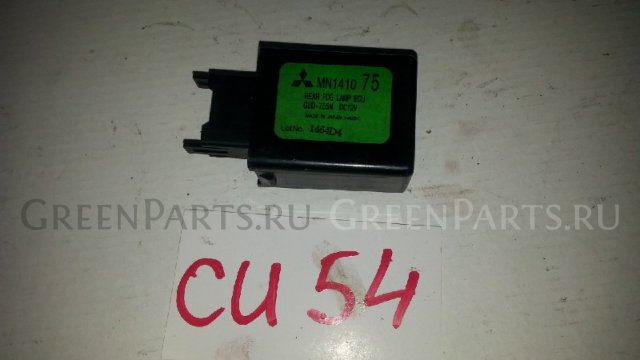 Датчик на Mitsubishi Airtrek CU2W, CU4W, CU5W 4G69 MN141075