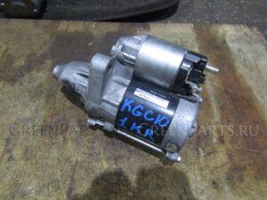 Стартер на Toyota Passo KGC10 1KR 0157083