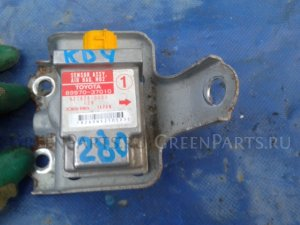 Реле на Toyota Dyna KDY280 2KDFTV 8997037010