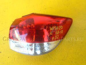 Стоп на Toyota Wish ZGE25 6817