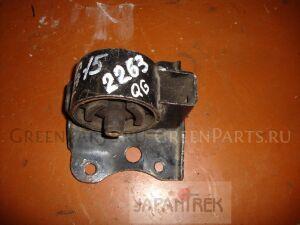 Подушка двигателя на Nissan Sunny FB15 QG15 2263