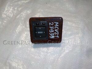 Блок управления зеркалами на Toyota Camry Gracia MCV21 2MZ
