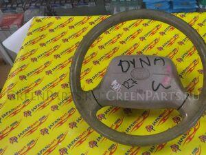 Руль на Toyota Dyna KDY290 0010044