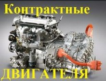 Стартер HONDA FIT ARIA GD8 L15A