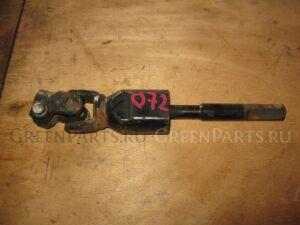 Рулевой карданчик на Nissan Sunny FB15 QG15