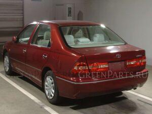 Стоп на Toyota Vista AZV50/AZV55/ZZV50/SV50/SV55 32-175