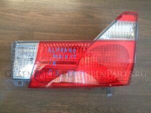 Стоп-планка на Toyota Alphard MNH15 58-9