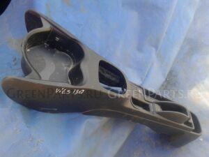 Бардачок на Toyota Vitz KSP130 1KR