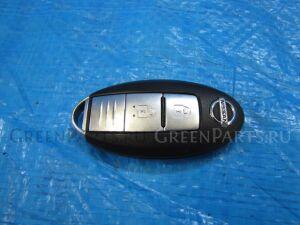 Ключ зажигания на Nissan X-Trail NT31, TNT31, DNT31