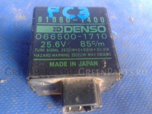 Реле на Hino Ranger FC170,FC3 H07C,H07D 819801400