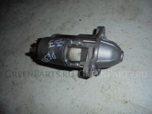 Стартер на Mazda Demio DE3FS ZJ