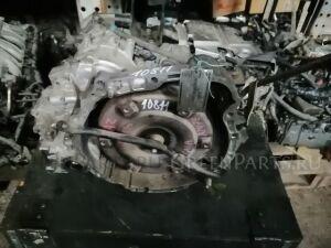 Кпп автоматическая на Toyota Gaia ACM10 1AZFSE A247E01A