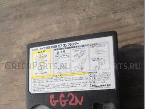 Компрессор для колес на Mitsubishi Outlander GF2W, GF3W, GF4W, GF7W, GG2W, GF7W, GF8W