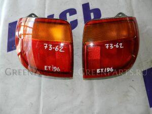 Стоп на Toyota Caldina ET196 7362