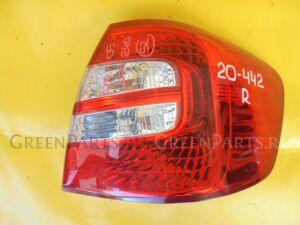 Стоп на Toyota Premio AZT240 20442