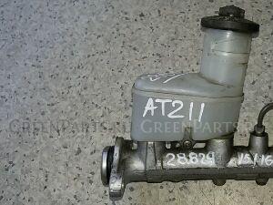 Главный тормозной цилиндр на Toyota Corona Premio AT210,AT212,AT211 2шпильки