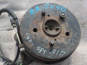 Ступица на Toyota Vista SV40