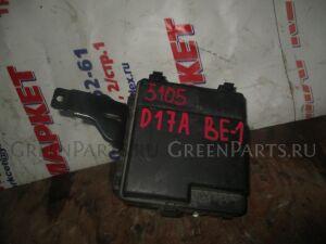 Блок предохранителей на Honda Edix BE1 D17A 4014082