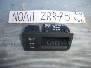 Кнопка на Toyota Noah ZRR75 3ZRFE