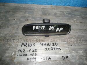 Зеркало салона на Toyota Prius NHW20 1NZFXE 87810-52040