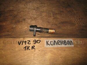 Датчик положения коленвала на Toyota Vitz KSP90 1KR
