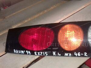 Стоп-сигнал на Toyota Raum EXZ15 46-2
