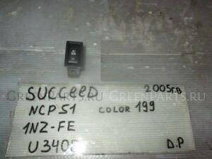 Кнопка на Toyota Succeed NCP51 1NZFE