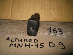 Кнопка на Toyota Alphard MNH15 1MZ FE