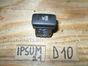 Кнопка на Toyota Ipsum ACM21 2AZ FE