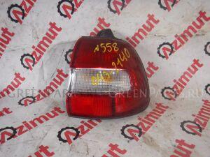 Стоп на Suzuki Cultus GC21W 043-2140
